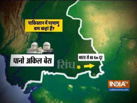 स्पेशल रिपोर्ट: पाकिस्तान ने अपने 2 परमाणु अड्डों पर हवाई पहरा बैठाया