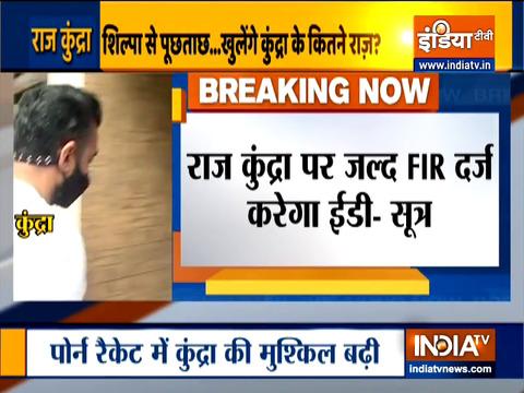 Pornography Case: ED likely to register case against Raj Kundra under FEMA