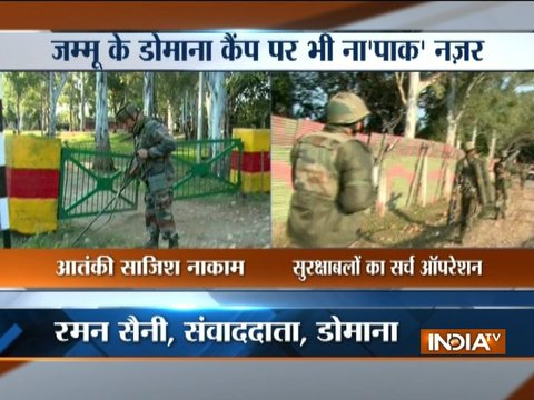 Suspects spotted near Domana army camp in Jammu and Kashmir