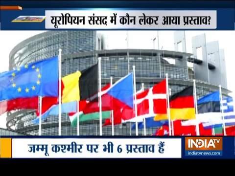 यूरोपियन संसद में भारत के नागरिकता कानून के खिलाफ़ प्रस्ताव आया