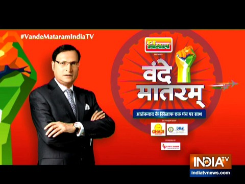 Vande Mataram 2019: Watch India TV conclave on fight against terrorism all day today