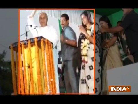 ओडिशा: मुख्यमंत्री नवीन पटनायक पर युवक ने जूता फेका