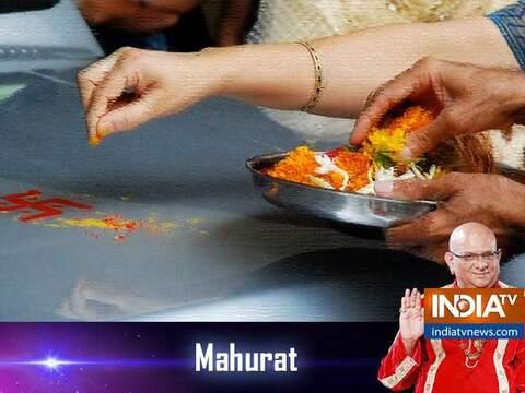 Know today's shubh muhurat from Acharya Indu Prakash
