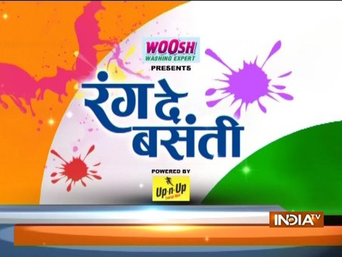 Watch India TV special Holi show 'rang de basanti' with Dr. Kumar Vishwas