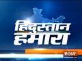 Hindustan Hamara | July 22, 2019