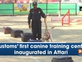 India's first canine centre inaugurated at Attari