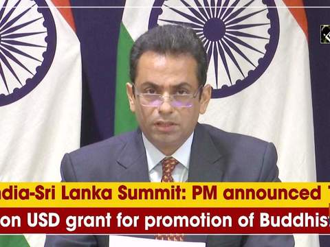 India-Sri Lanka Summit: PM announced 15 million USD grant for promotion of Buddhist ties