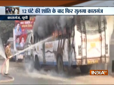 Kasganj clashes: Violence erupts again despite section 144 imposed in the city