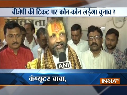 Babas to turn politicians for upcoming MP polls, to join BJP soon