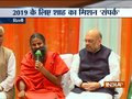 One nation one tax has brought down tax terrorism says Swami Ramdev in Delhi