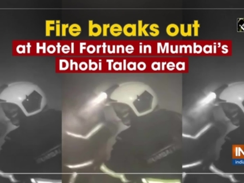 Fire breaks out at Hotel Fortune in Mumbai's Dhobi Talao area