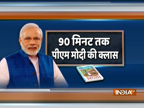 Pariksha Par Charcha: PM Modi's honest advice to students preparing for boards exams