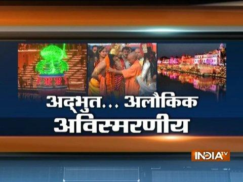 Ankhein Kholo India | 19th October, 2017