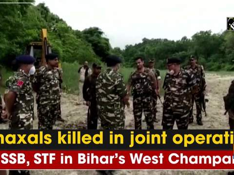 4 naxals killed in joint operation by SSB, STF in Bihar's West Champaran
