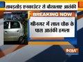 JK: Grenade attack on CRPF party near Palladium lane at Lal Chowk, Srinagar