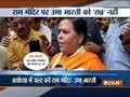 Build Ayodhya Temple as soon as possible: BJP leader Uma Bharti