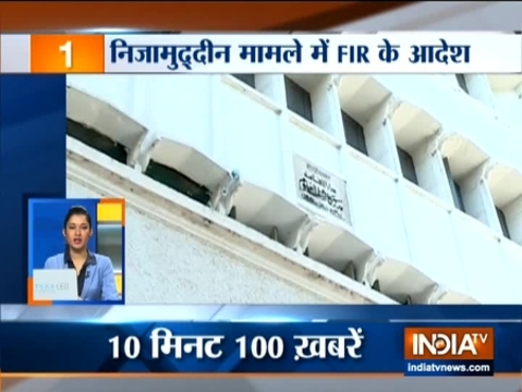 News 100 | March 31, 2020