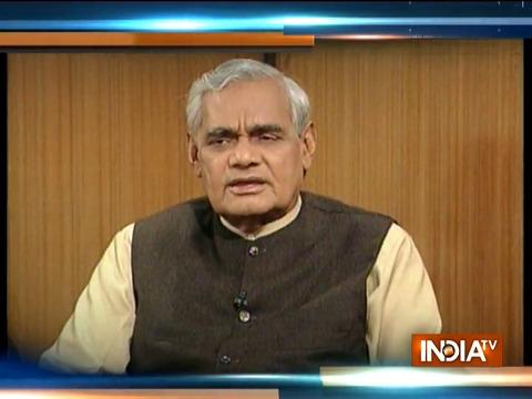 RIP Atal Bihari Vajpayee: This is what former PM said on Aap Ki Adalat