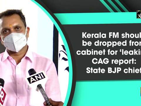 Kerala FM should be dropped from cabinet for 'leaking' CAG report: State BJP chief