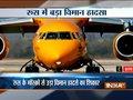 Russian plane crash kills all 71 people on board near Moscow