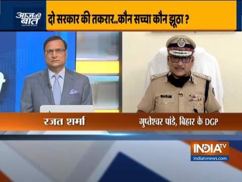सुशांत सिंह राजपूत केस: रजत शर्मा ने बिहार के DGP से की जांच को लेकर बातचीत
