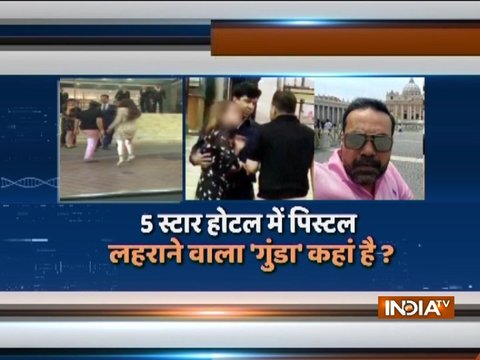 दिल्ली के 5 स्टार होटल के बाहर पूर्व बसपा सांसद के बेटे ने दंपति पर तानी बंदूक