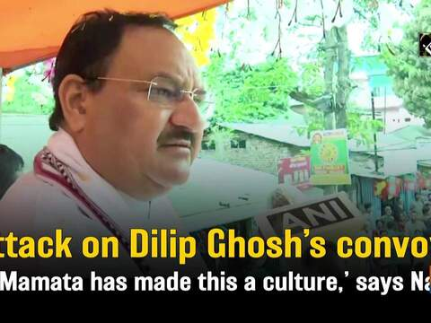 Attack on Dilip Ghosh's convoy: 'CM Mamata has made this a culture,' says Nadda