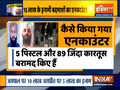 Punjab's most wanted gangster Jaipal Bhullar killed in an encounter