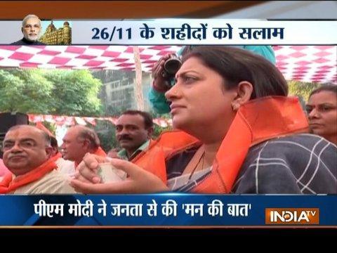 BJP leaders listen to 'Mann Ki Baat' with public over cup of tea in Gujarat