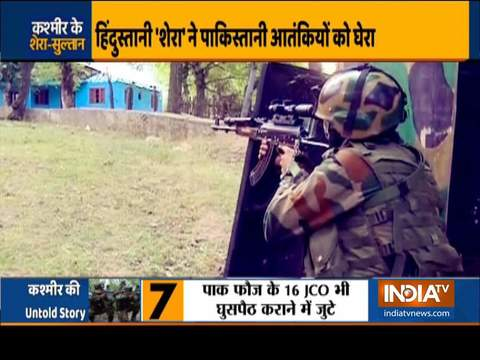 Know how the Indian army performs anti-terror operations in Kashmir