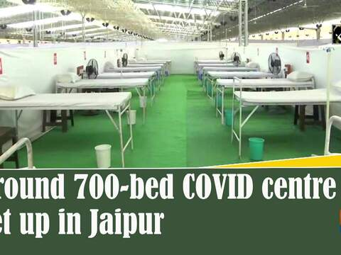 Around 700-bed COVID centre set up in Jaipur