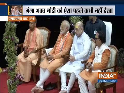 Ganga Aarti at Dashashwamedh Ghat: PM Modi seeks divine blessings in Kashi