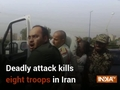 8 Iran Revolutionary Guards killed in attack