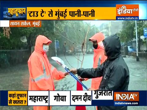 Cyclone Tauktae: 'टाउ टे' से मुंबई पानी-पानी, देखिए रिपोर्ट