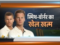 Ball-tampering row: Steve Smith, David Warner could pay high price
