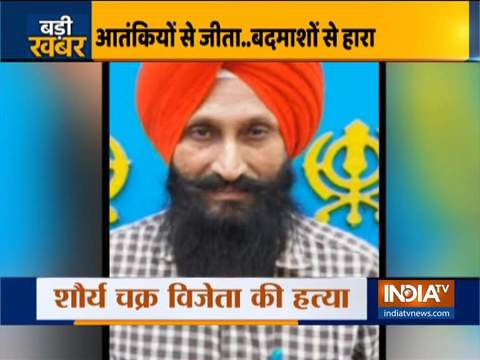Shaurya Chakra awardee Balwinder Singh shot dead at his home in Punjab