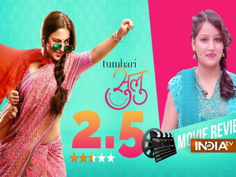 Planning to watch Tumhari Sulu, watch movie review here