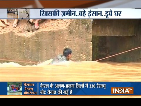 केरल में बाढ़ से जन-जीवन अस्त व्यस्त, मरने वालों की तादाद 324 तक पहुंची