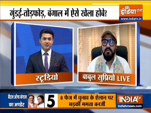 देखिए जंग-ए-बंगाल पर बाबुल सुप्रियो की इंडिया टीवी से खास बातचीत