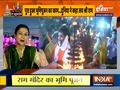 Ayodhya: devotees gather to perform aarti at the bank of Saryu river