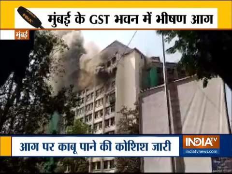 मुंबई: मझगांव इलाके में GST भवन में आग लगी