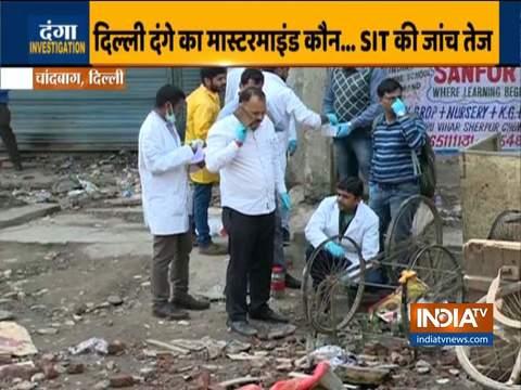 दिल्ली हिंसा: मृतकों का आंकड़ा 42 तक पहुंचा, चांदबाग में ताहिर हुसैन की फैक्ट्री से पुलिस ने जुटाए सबूत