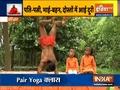Partner Yoga   Swami Ramdev shares tips and benefits