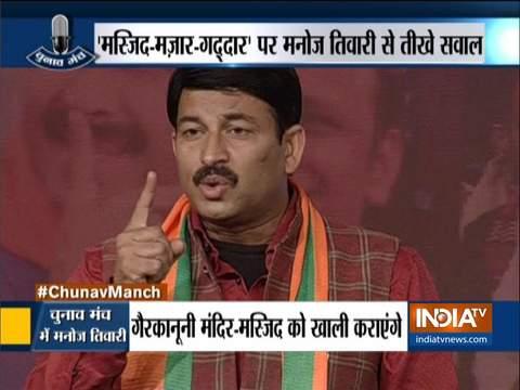 BJP will win more than 48 seats this time around: Manoj Tiwari