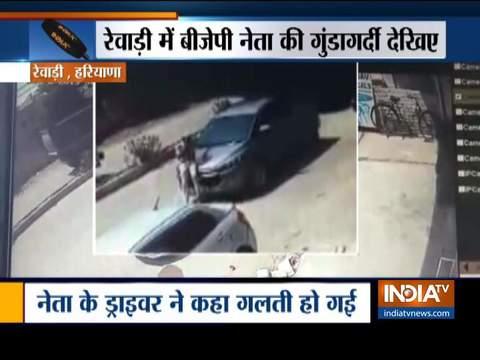 बीजेपी नेता के ड्राइवर ने हरियाणा के रेवाड़ी में अपनी कार से होमगार्ड कुचलने की कोशिश