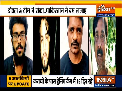 दिल्ली आतंकी मॉड्यूल का भंडाफोड़: पुलिस ने 14 सितंबर के ऑपरेशन को कैसे अंजाम दिया?