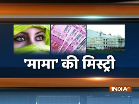 Yakeen Nahi Hota: Watch special show on Mehul Choksi