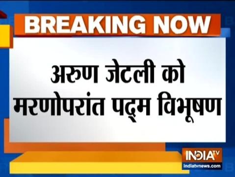 अरुण जेटली, सुषमा स्वराज समेत 7 को पद्मविभूषण, 16 पद्मभूषण, 118 पद्मश्री