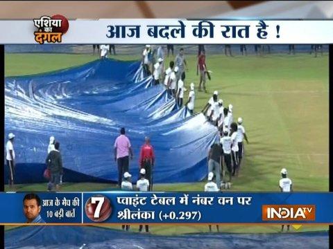 निदाहास ट्रॉफी, भारत बनाम श्रीलंका चौथा टी20: टॉस के चलते मैच शुरू होने में देरी