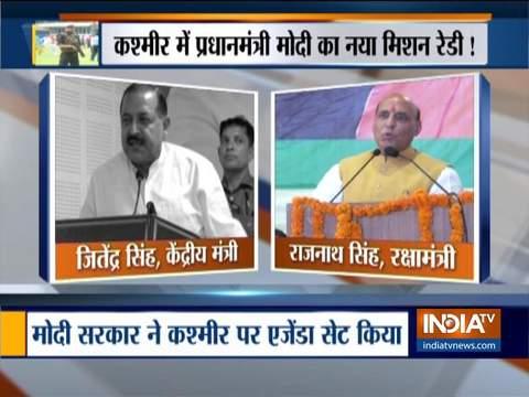बीजेपी नेता जितेंद्र सिंह ने राजनाथ के PoK पर दिए बयान का किया समर्थन